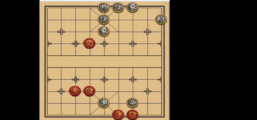 4399小游戏中国象棋残局24关图片