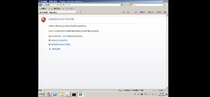 Windows 2003防火墻限制端口/IP/應用訪問的方法