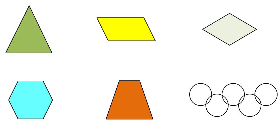 2016-2017年最新苏教版小学数学四年级下册《轴对称图形(例4,例5)》图片