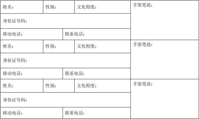 儿科学试题库及答案_原产地证申报员授权委托书_文档下载