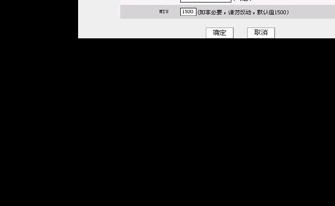 騰達路由器如何設置固定ip_騰達路由器如何設置固定ip