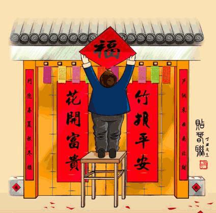 春节传统习俗猴年915a4春节节电子小报成品新年习俗手