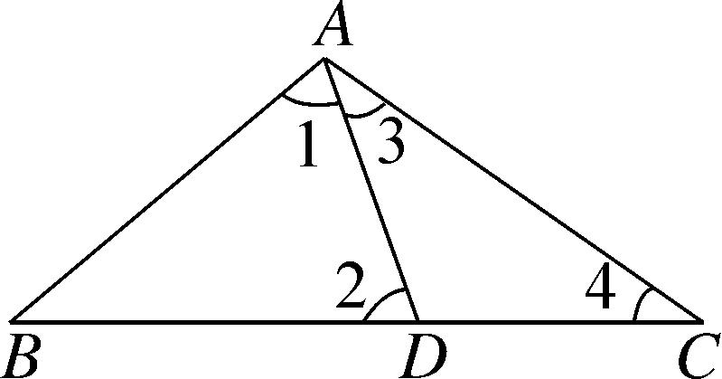2018年秋八年级数学上册3方法技巧专题三角形中有关角度的计算习题图片