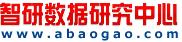 2018-2024年中国香精香料行业市场调研与发展战略研究报告(目录)