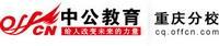 2014重庆公务员考试:容斥问题解法精讲2