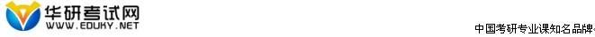 2017年海南大学法学院895经济法学考研题库