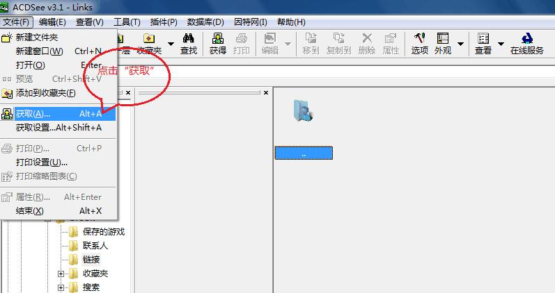手机截图在电脑上怎么打印出来