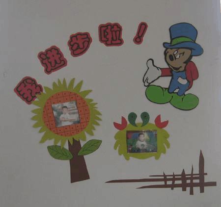 一方案三班文化墙参考年级设计图太原小学富力城图片