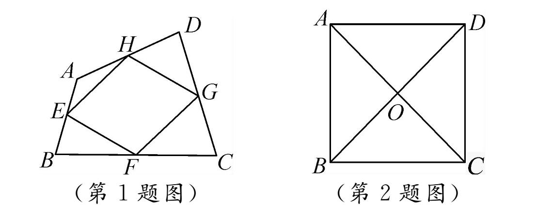 《第21讲平行四边形,矩形,菱形,正方形》特训方案教材知识梳理答案图片