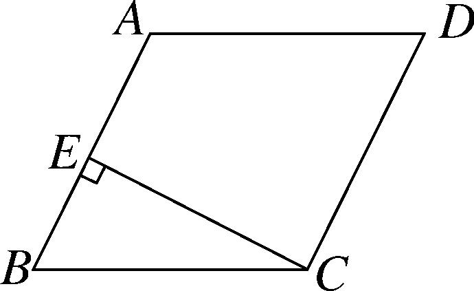 八年级数学下册 6.1 平行四边形边和角的性质(第1课时)教案 (新版)北师大版