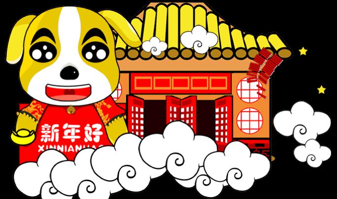 2018新年快乐年春节电子小报成品欢度春节手抄报模板新年快乐电子简报图片
