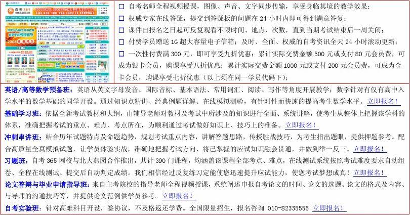全国2007年10月高等教育自学考试微型计算机及接口技术试题