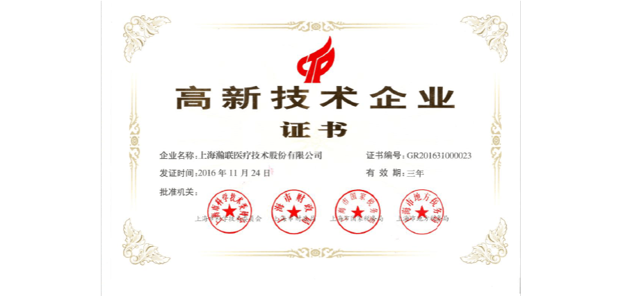 """017上海有限公司新设分立登记应提交什么材料?"""""""
