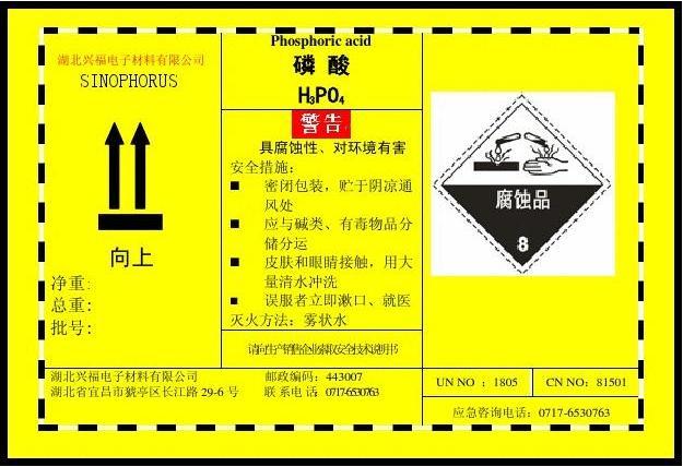 湖州高快交警四大队的上海危险品仓储运输交警正正在申苏浙皖高快