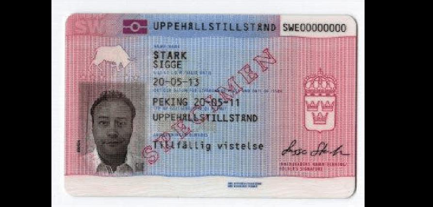 瑞典长期居留卡样本