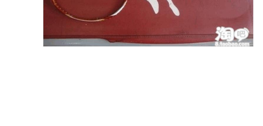 让你一眼识破李宁N90二代羽毛球拍的真假(转)