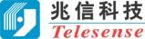北京兆信信息技术有限公司-客户满意度调查表