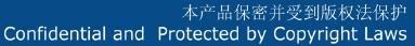 中国互联网开放平台专题研究报告2011_2简版
