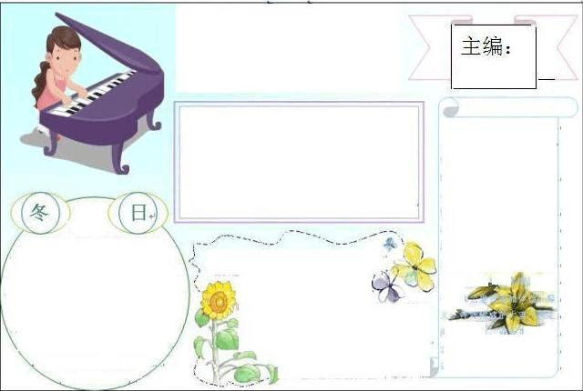 手抄报花边 手抄报制作 小报版面设计 电脑小报模板 春节手抄报 英语图片