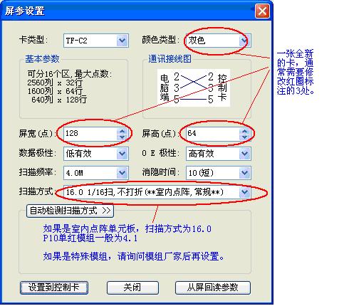 安川g7说明书下载_U盘LED控制卡_TF-MU_说明书_word文档在线阅读与下载_无忧文档