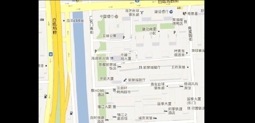 十一北京出行计划