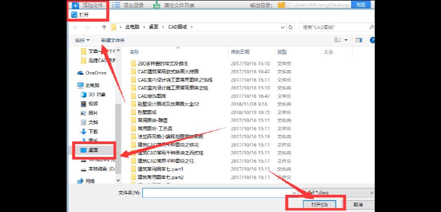 转换CAD类型改变的v类型图纸乐高42039f1版本下载图片