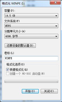 酷比魔方IWORK8旗舰版(I1-T)WIN10系统安装教程
