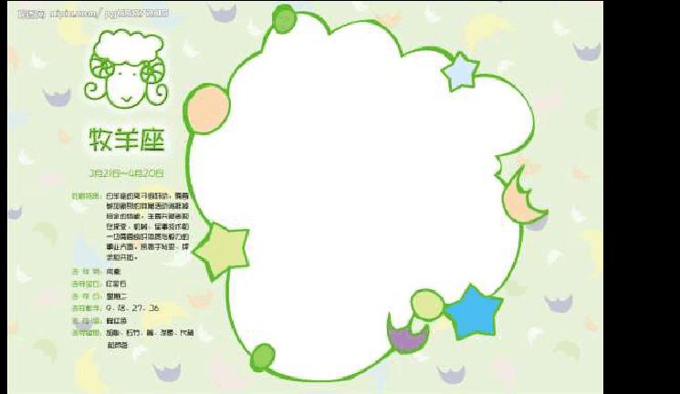 ppt 背景 背景图片 边框 地图 模板 设计 相框 745_432图片