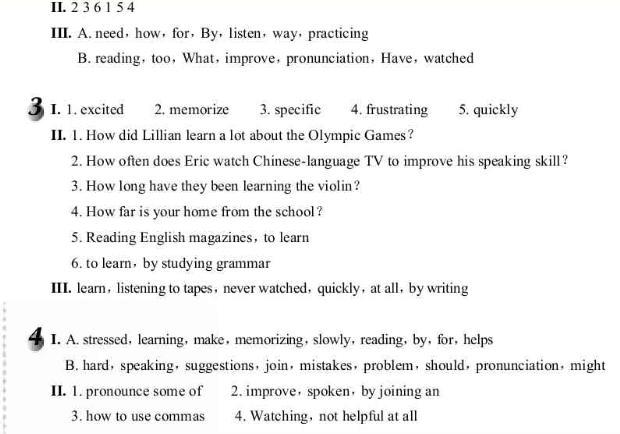 九年级英语作业本1到10单元答案
