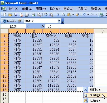 Excel表格导入cdr的方法和处理技巧