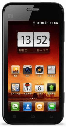 2010小米手机内部环境分析