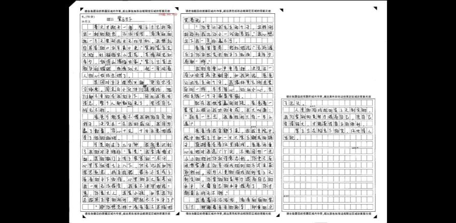 2015江苏南通一模优秀作文(6)