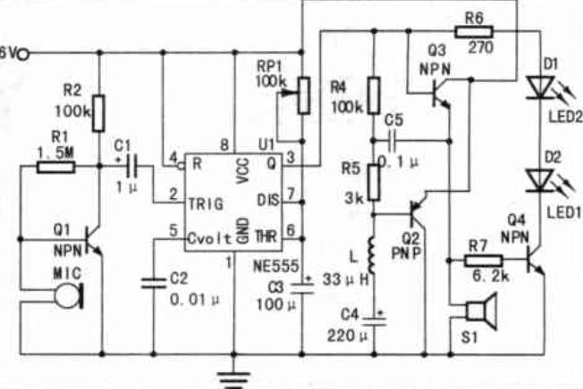 555声控电子猫电路设计