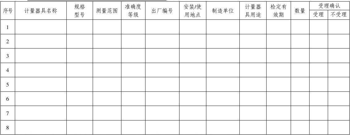 同升国际注册送58元_联合博娱乐注册送38