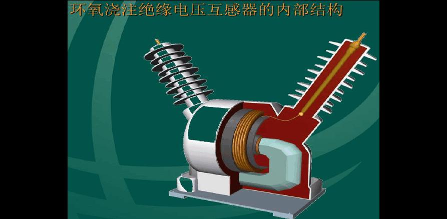 电磁式电压互感器图片
