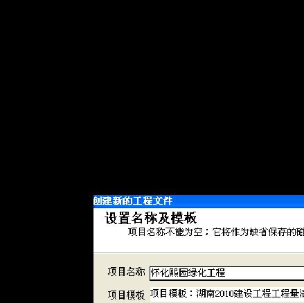 智多星软件教程