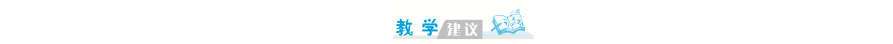 四年級上冊語文教案-27 故事二則(人教部編版)