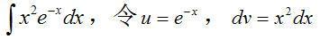 2014年9月份考试高等数学(II-1)第二次作业