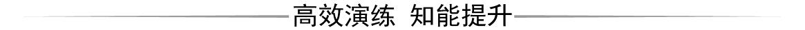 第一章1.3简单的逻辑联结词