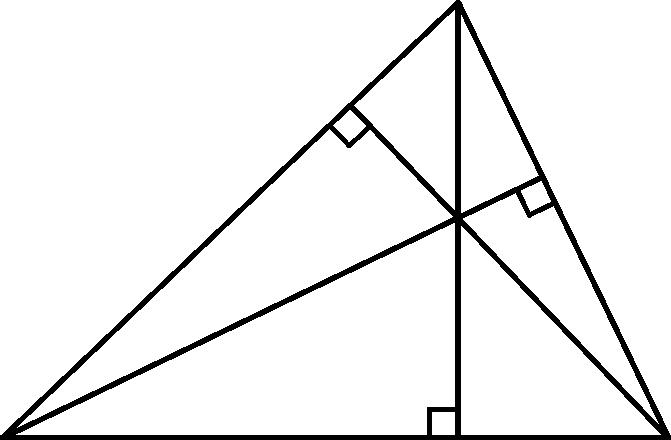 2三角形的高中线与角平分线学案新版新人教版图片