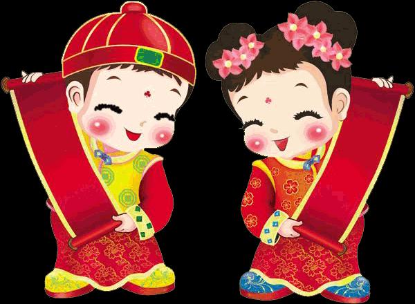 恭贺新春新年春节电子小报成品欢度春节手抄报模板新年快乐电子简报传