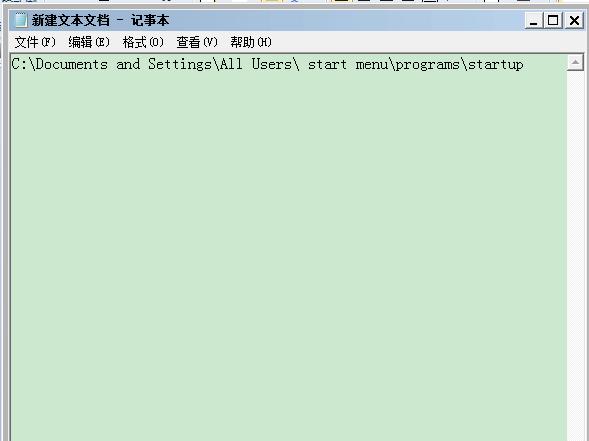 AutoCAD2010办法1606解决错误(附CAD201cad打开图纸天正图片