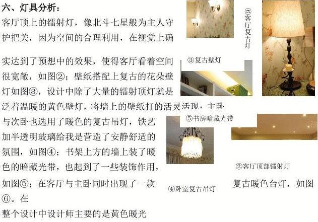 室内设计案例分析英语贺卡圣诞节设计图图片