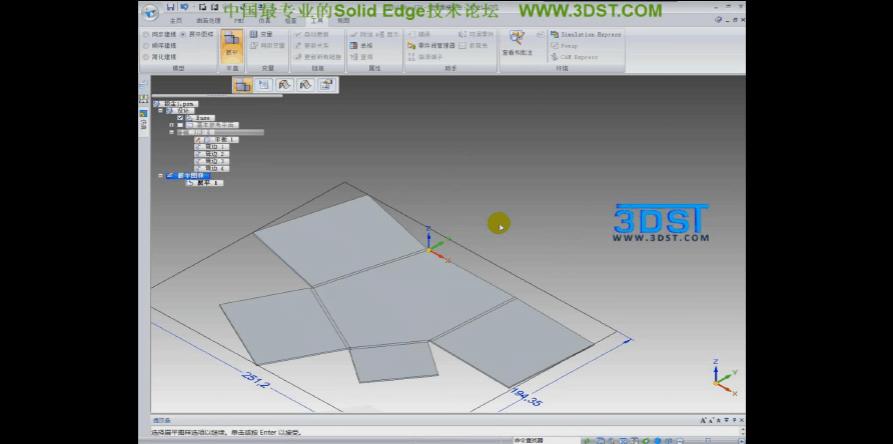 Solid Edge ST4钣金折弯表显示折弯半径及方向