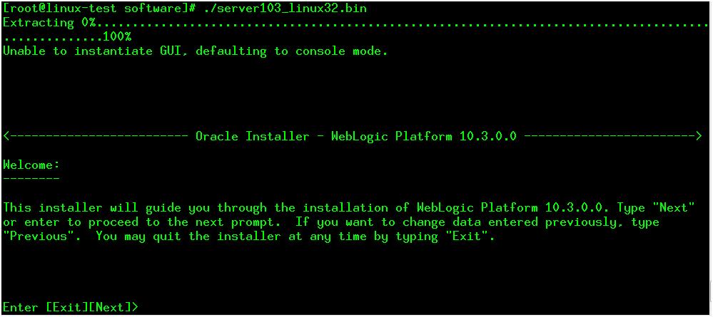 weblogic 安装部署_linux安装weblogic_weblogic安装