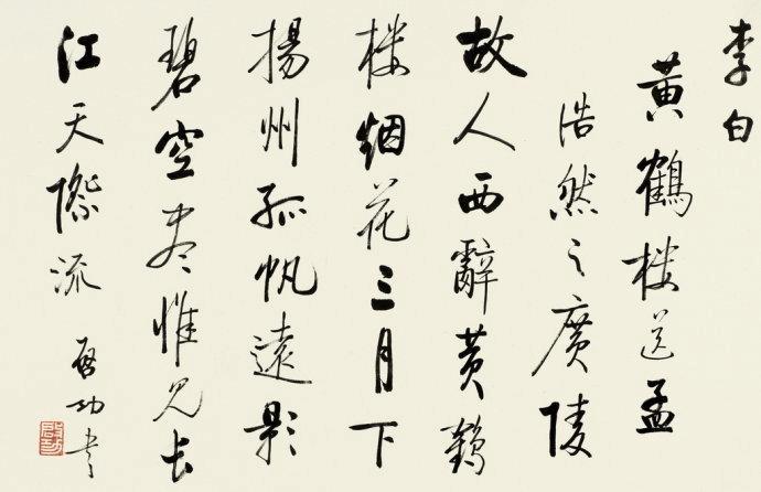2018年湖北省随州市中考语文试卷(含答案)