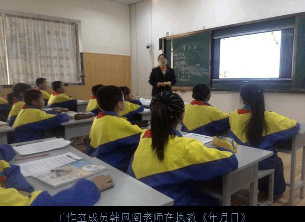 巴州焉耆县第英语学同课异构促简讯年级教研版小学五人教二小图片