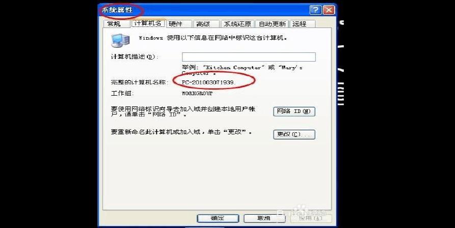 ip地址怎么设置_打印机上ip地址怎么查_打印机 设置ip地址