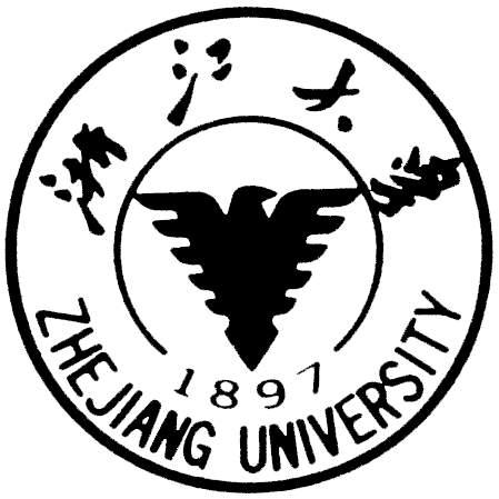 浙江大学第二届学业规划大赛作品集