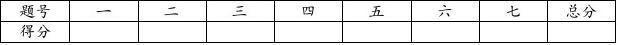 【人教版】宁波市四年级上学期数学期末培优训练试卷(4)附答案